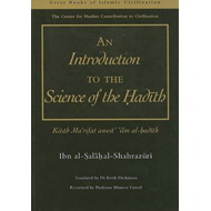 Introduction to the Science of Hadith (BOK)
