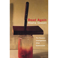 Dead Again: Russian Intelligentsia After Communism (BOK)