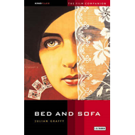 Bed and Sofa (BOK)
