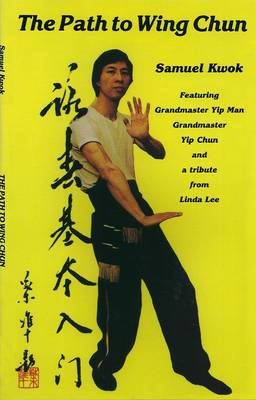 Path to Wing Chun (BOK)