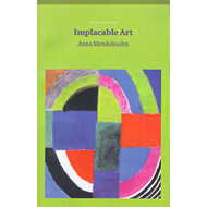 Implacable Art (BOK)