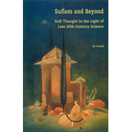 Sufism and Beyond (BOK)