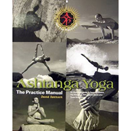 Ashtanga Yoga: The Practice Manual (BOK)