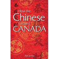 How the Chinese Created Canada (BOK)