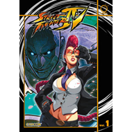 Street Fighter IV: v. 1 (BOK)