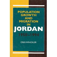Population Growth and Migration in Jordan, 1950-1994 (BOK)