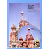 Ruslan Russian 1: A Communicative Russian Course. Pack (BOK)