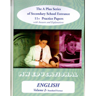 English (standard Format): 11 Plus Practice Papers: v. 2 (BOK)