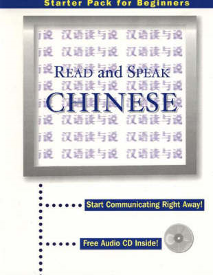 Read and Speak Chinese (BOK)