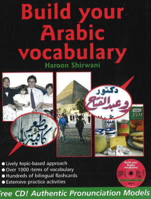 Build Your Arabic Vocabulary (BOK)