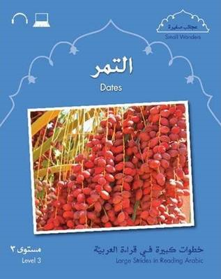 Small Wonders: Dates (BOK)