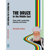 Druze in the Middle East (BOK)