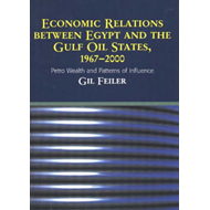 Economic Relations Between Egypt and the Gulf Oil States, 19 (BOK)