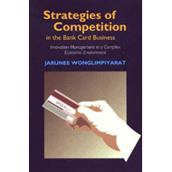 Strategies of Competition in the Bank Card Business (BOK)