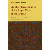 On the Hermeneutics of the Light Verse of the Qur'an (BOK)