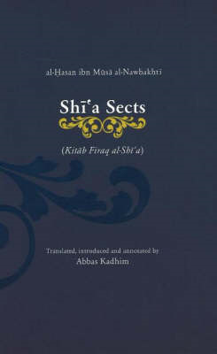 Shi'a Sects (BOK)