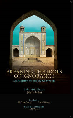 Breaking the Idols of Ignorance (BOK)