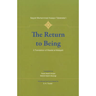 Return to Being (BOK)