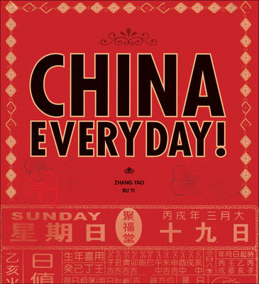 China Everyday (BOK)