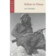 Sultan in Oman (BOK)