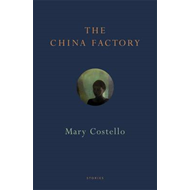The China Factory (BOK)