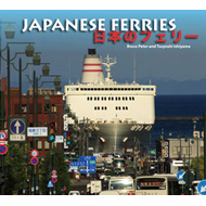 Japanese Ferries (BOK)
