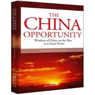 The China Opportunity (BOK)