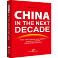 China in the Next Decade (BOK)