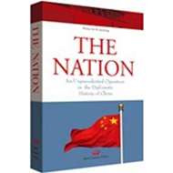 The Nation (BOK)