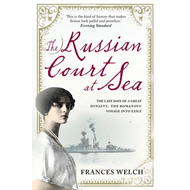 Russian Court at Sea (BOK)