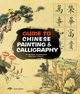 Guide to Chinese Painting and Calligraphy (BOK)