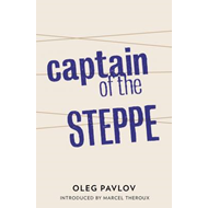 Captain of the Steppe (BOK)