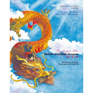 The Dragon Tales: The Chinese Dragons (BOK)