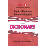 English-Sinhalese & Sinhalese-English One-to-One Dictionary (BOK)