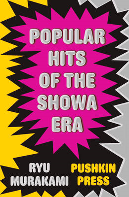 Popular Hits of the Showa Era (BOK)