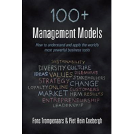 100+ Management Models (BOK)