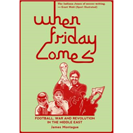 When Friday Comes (BOK)