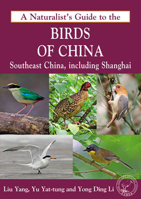 Naturalist's Guide to the Birds of China (BOK)