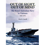 Out of Sight, Out of Mind (BOK)