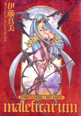 Darkstalkers/Red Earth: v. 1: Maleficarum (BOK)