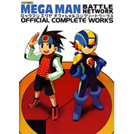 Mega Man Battle Network: Official Complete Works (BOK)