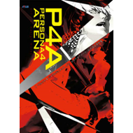 Persona 4 Arena: Official Design Works (BOK)