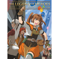 The Legend of Heroes: The Characters (BOK)