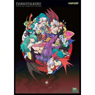 Darkstalkers: Official Complete Works (BOK)