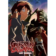 Gurren Lagann Art Works (BOK)