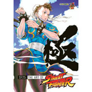 SF25: Art of Street Fighter (BOK)