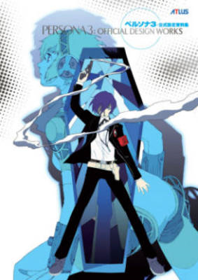 Persona 3: Official Design Works (BOK)