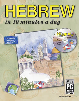 Hebrew in 10 Minutes a Day (BOK)