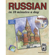Russian in 10 Minutes a Day (BOK)