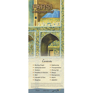 Farsi a Language Map (BOK)